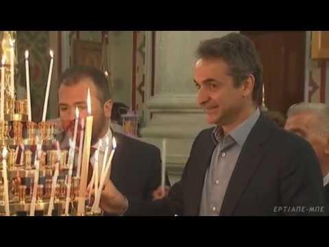 Στην Τήνο για τις γιορτές του Πάσχα ο Κυριάκος Μητσοτάκης