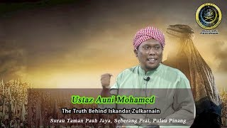 Video THE TRUTH BEHIND ISKANDAR ZULKARNAIN- USTAZ AUNI MOHAMED MP3, 3GP, MP4, WEBM, AVI, FLV April 2019