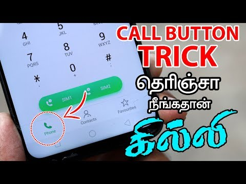 Learn this Trick before Others know | ANDROID SUPERSTARS