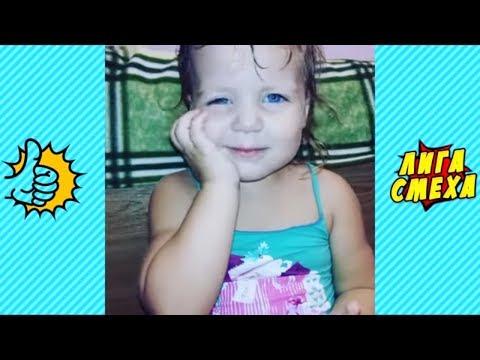 Попробуй Не Засмеяться С Детьми - Смешные Дети! Самые Лучшие Видео Юмор Для! Приколы Про Детей 2018!