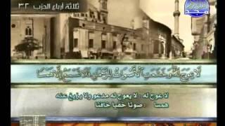 HD الجزء 16 الربعين 7 و 8  : الشيخ  أحمد خليل شاهين