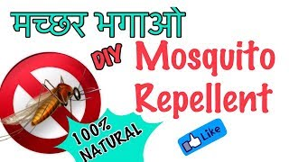 Natural Mosquito Repellent  Homemade Natural Mosquito Repellent  JSuper Kaur********************************************************************Product Links :1. Organix Mantra Eucalyptus Essential Oilhttp://amzn.to/2u59Jew2. Allin Exporters Eucalyptus Essential Oilhttp://amzn.to/2uyr8gp3. Allin Exporters Lavender Essential Oilhttp://amzn.to/2tBhvJN4. The Balance Mantra Lavender Essential Oilhttp://amzn.to/2uy9dGG5. HillDews Neem Oilhttp://amzn.to/2u3SybH6. Royal 100% Pure Neem Oilhttp://amzn.to/2uygIgQ********************************************************************My other Related Videos :1.DIY Vaseline Non Petroleum Jelly :  https://youtu.be/6IObpY9I3is********************************************************************Follow me on all social media & be my Friend!  Please do Like,  Subscribe & Share :- *  YouTube : http://www.youtube.com/c/JSuperkaurbeauty*  Facebook : https://www.facebook.com/JSuper.Kaur*  Instagram : https://www.instagram.com/jsuper.kaur*  Twitter : https://twitter.com/JsuperKaur*  Google+ : https://plus.google.com/+JSuperkaur*  Website : www.jsuperkaur.comFor Easy Homemade Delicious Food, Snacks etc  Recipe do Subscribe this channel :Cook with Monika : https://www.youtube.com/channel/UCEXuL6SujEWEfZlSumjrYrwFor Business Enquiries -EMail : jsuperkaur@gmail.comMuch LoveJessikaPS - My channel is dedicated to my much beloved n most missed Father - Mr. Kulwant Singh. He was, is and will always be in my heart to heal it whenever it gets hurt. He's living this life through me.Disclaimer : All products used in my videos, regardless of whether the is sponsored or not, are the products i like using. the information provided on this channel is only for general purposes and should NOT be considered as professional advice. I am not a licensed Professional or a medical practitioner , so always make sure you consult a professional in case of need. I always try to keep my Content updated but i can not guarantee. All opinions expressed here are my own and i