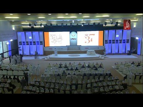 العرب اليوم - حفل تخريج الدفعة 37 من طلاب جامعة الإمارات العربية