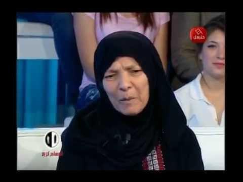 Al Mousameh Karim Episode 04 le 26/11/2015, Partie 04 (видео)