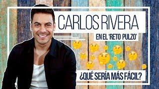 Carlos Rivera responde si prefiere una novia ninfómana o frígida