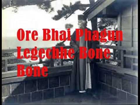 Video Ore Bhai Phagun Legechhe Bone Bone - Rabindrasangeet - Suchitra, Dwijen & Abha download in MP3, 3GP, MP4, WEBM, AVI, FLV January 2017