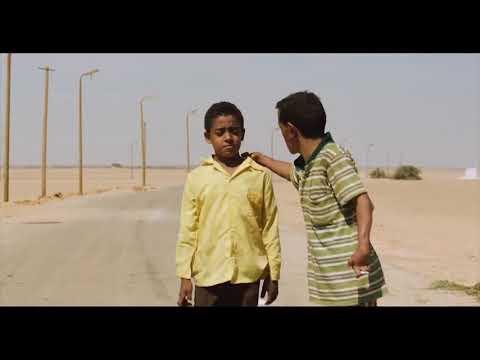 العرب اليوم - شاهد| البرومو الخاص بالفيلم المصري