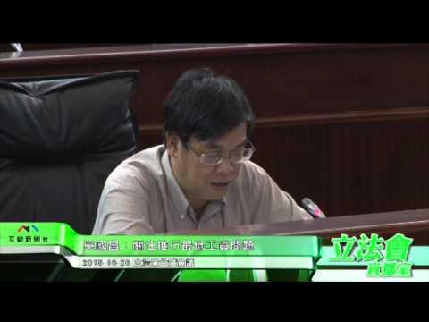 吳國昌 關注推行最低工資問題  20151026
