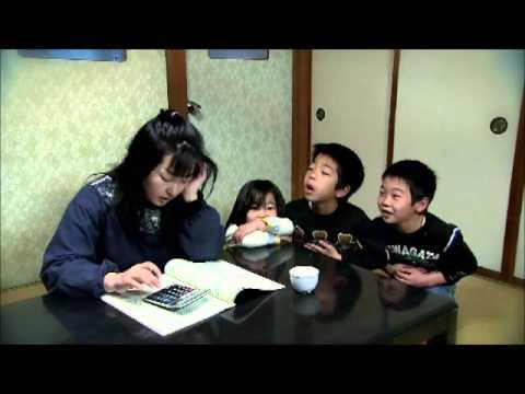 フジ創ホームTV CM no.4