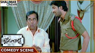 Watch Brahmanandam & Allari Naresh Superb Comedy Scene From Blade Babji Movie. Features Allari Naresh, Sayali Bhagat, Venu Madhav, Harsha Vardhan, Srinivasa Reddy, Krishna Bhagavan, Dharmavarapu, Shankar Melkote, Kondavalasa, Jaya Prakash Reddy, Brahmanandam, Jeeva, Khayyum, Sriram L.B, Ruthika, Kausha, Hema, Apoorva, Rajitha, Directed by Devi Prasad, Produced by Muthyala Satya Kumar, Music by Koti.Subscribe For More Videos - https://www.youtube.com/shalimarcinemaLike Us on Facebook - https://www.facebook.com/shalimarcinemaFollow Us on Twitter - https://www.twitter.com/shalimarcinemaClick Here to Watch More Entertainment :► Full Movies                   : http://goo.gl/eNE2T6► HD Video Songs          : http://goo.gl/DUi9XI► Comedy Videos           : http://goo.gl/NvlqPh► Action Videos              : http://goo.gl/9KzExQ► Telugu Classical Movies : http://goo.gl/baIwmx► Old Video Songs         : http://goo.gl/pVXxPg► Hyderabadi Movies    : http://goo.gl/qGM2Uk► Devotional Movies      : http://goo.gl/RLnHx0
