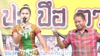 Khmer Travel - khmer surin
