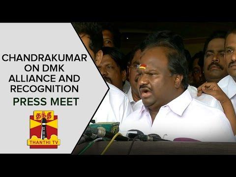 Makkal-DMDK-Leader-V-C-Chandrakumar-on-DMK-Alliance-and-Recognition-Press-Meet-ThanthI-TV
