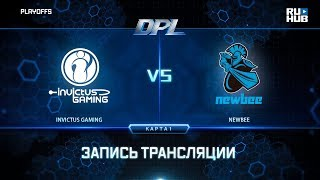Invictus Gaming vs NewBee, DPL 2018, game 1 [Lex, 4ce]