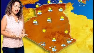 Retrouvez la météo du mercredi 21 Août 2018 sur Canal Algérie
