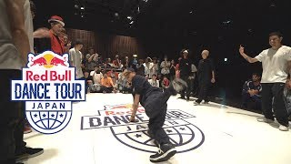 Sapporo Dancers vs Red Bull Dancers – Red Bull Dance Tour in SAPPORO Exhibition Battle