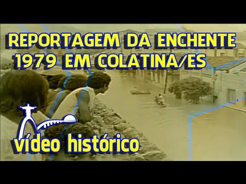 ENCHENTE 1979 EM COLATINA/ES