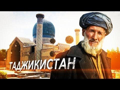 ТАДЖИКИСТАН: Душанбе Памирский тракт. Новая прекрасная соведущая старт путешествия по Средней Азии