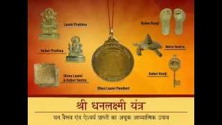 Anand India  City pictures : Shri Dhan Laxmi Yantra Anand India