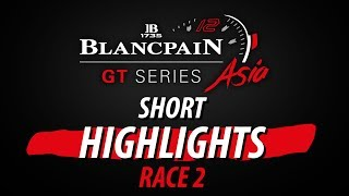 Encouraged by the success of the Blancpain Endurance Series, world-renowned Swiss watch manufacture Blancpain and the SRO Motorsports Group decide at the end of 2013 to extend their partnership to the Sprint series, previously promoted as the FIA GT Series, offering teams and drivers the opportunity to compete for an overall Blancpain GT Series title, linking sprint and endurance. The Blancpain GT Series runs over 10 events with 5 endurance cup and 5 sprint cup races. The objective of the Blancpain GT Series Endurance Cup, five events centred around the Total 24 Hours of Spa, is to take GT3 cars into endurance racing formats of three hours with two mandatory pit stops. The Blancpain GT Series is mainly reserved for GT3 cars, applying the principles of Balance of Performance and a driver categorisation system successfully developed by SRO Motorsports Group. The Series comprises the title of Blancpain GT Series Winner for Drivers and one title of Blancpain GT Series Winner for Teams, which will be awarded overall as well as in the Pro-Am and Am categories. It also includes Cups : the Blancpain GT Series Sprint Overall, Pro-Am and Am Cup for Teams and Drivers, the Blancpain GT Series Endurance Overall, Pro-Am and Am Cups for Teams and Drivers, and the Blancpain GT Series Silver Cup for Drivers.