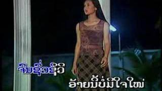 Lao Song ( Classic )