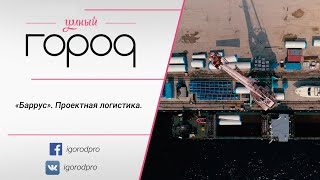 Как проходила перевозка трех ветрогенераторов по маршруту Якутск-Тикси?