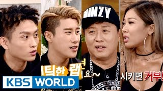 Happy Together  Show Me The Swag ENG/20160915
