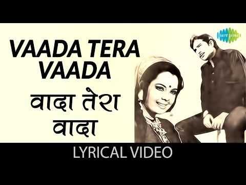 Video Vaada Tera Vaada with Lyrics| वादा तेरा वादा गाने के बोल| Dushman | Rajesh, Meena Kumari, Mumtaz download in MP3, 3GP, MP4, WEBM, AVI, FLV January 2017