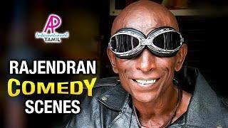 Video Rajendran Best Comedy Scenes | Soori | Thambi Ramaiah | Motta Rajendran Comedy | Latest Tamil Movies MP3, 3GP, MP4, WEBM, AVI, FLV Desember 2018