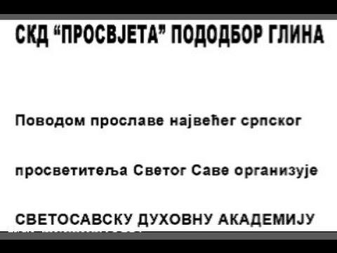 Svetosavska duhovna akademija u Glini 30.01.2016.