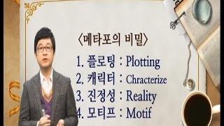 #1 브랜드 전략의 비밀 감성브랜드 (김우정) - 플로팅