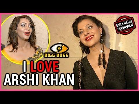 Sambhavana Seth Praises Arshi Khan |