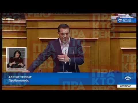 A. Τσίπρας: Η Ελλάδα επιστρέφει ανακτώντας την οικονομική της αυτοδυναμία