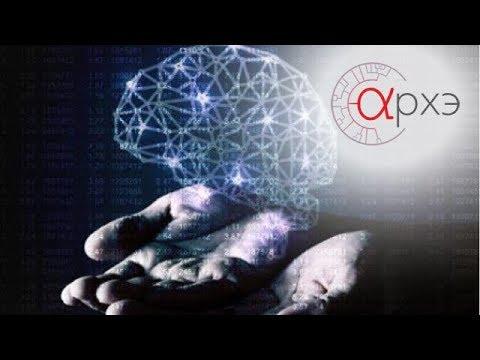 Сергей Марков: \Искусственный интеллект и машинное обучение. Введение\