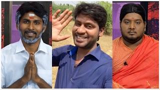 TN political Issue at Solvathellam Unmai  | How Do I Tell U  #19 | Smile Settai