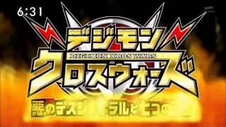 Digimon Xros Wars - 2ª Abertura (Versão 2)