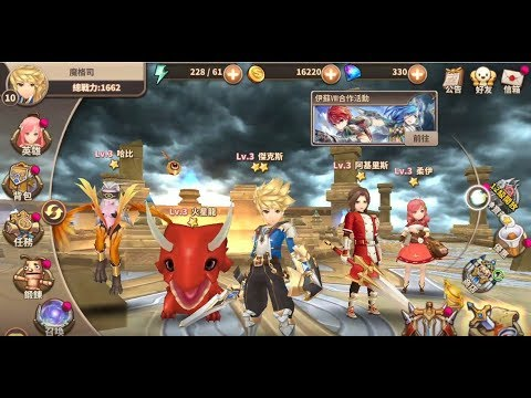 《神殿戰記》手機遊戲玩法與攻略教學!