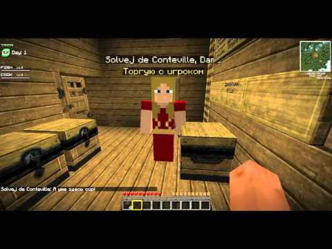 Деревня дураков в Minecraft (modick)