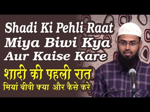 biwi aur sali nude scene - About the Speaker: NAME: Adv. Faiz Syed Adv. stands for Advocate DESIGNATION: * Founder & President, Islamic Research Centre, Aurangabad. * President Al-Kita...