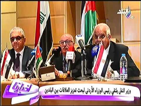 وزير النقل يلتقى رئيس الوزراء الاردنى لبحث تدعيم العلاقات بين البلدين