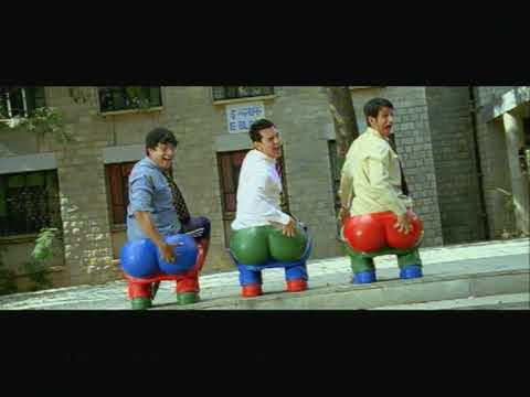 3 Idiots - Aal Izz Well - Official Trailer