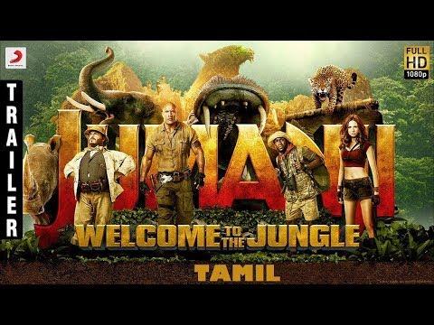 Jumanji - Welcome to the Jungle Tamil Trailer | Dwayne Johnson, Jack Black, Kevin Hart,