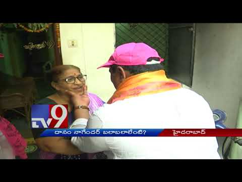 TRS leader Danam Nagender on polls || Shadow 9 - TV9