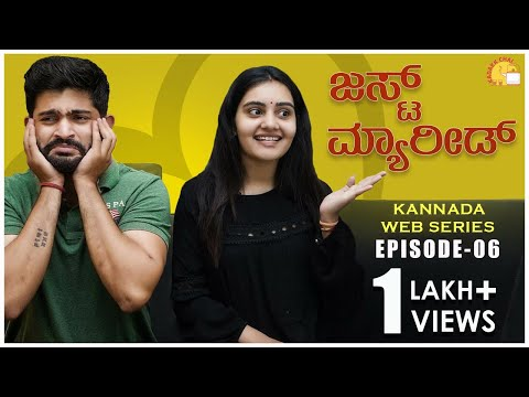 Just Married | Episode 6 | Kannada Web Series 2020 | Kannada Romantic Comedy |  Kadakk Chai