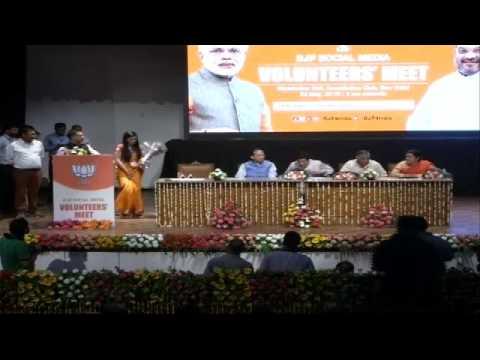 Shri Amit Shah addresses #BJPSMMEET at Mavalankar Hall, Constitution Club, New Delhi : 22.05.2016