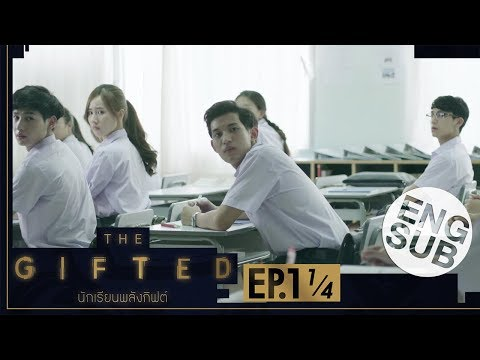 [Eng Sub] THE GIFTED นักเรียนพลังกิฟต์ | EP.1 [1/4]