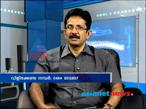 World Asthma Day : Doctor Live 7th May 2013 Part 2 ഡോക്ടര്‍ലൈവ്