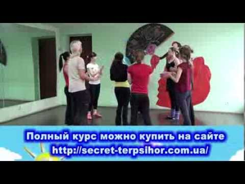 russkoe-video-smena-partnerov
