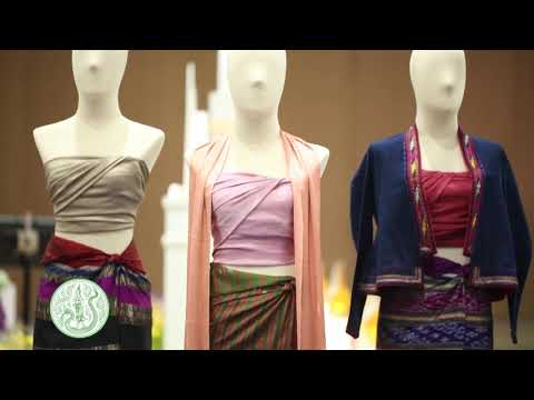 ผ้าไหม ความภูมิใจของคนไทย