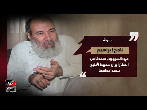 قالوا| عن قوانين التظاهر .. وانجازات مرتضي منصور