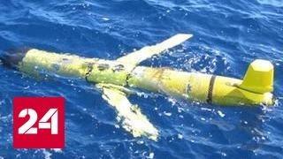 Пентагон требует от Китая вернуть захваченный подводный дрон